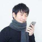 バレンタインで彼氏や夫が喜ぶプレゼント【30代】