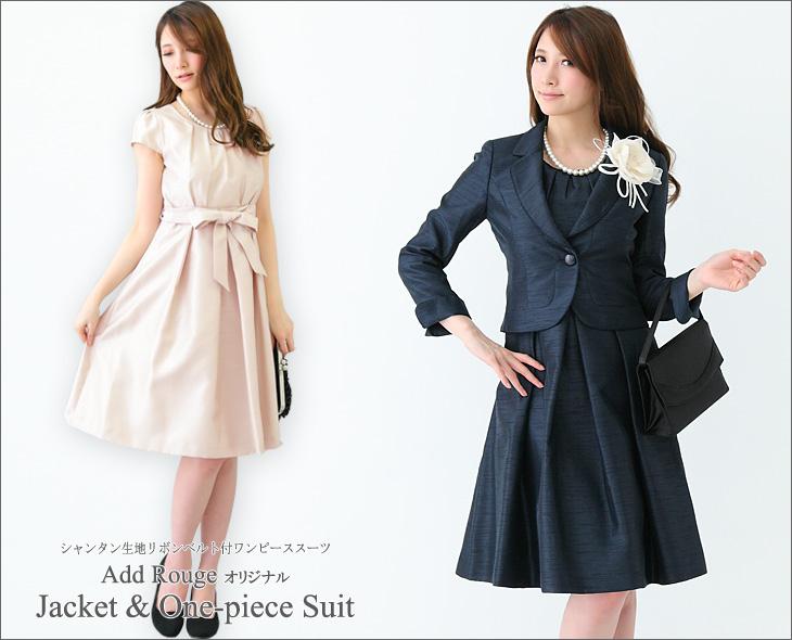 http://item.rakuten.co.jp/ashblond/c563909/
