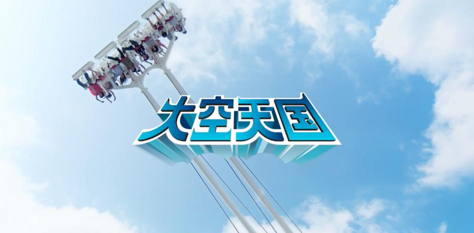 http://www.sagamiko-resort.jp