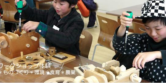 http://www.yanmar.co.jp/museum/