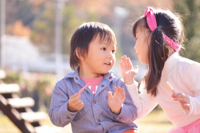 子供と友達のトラブル