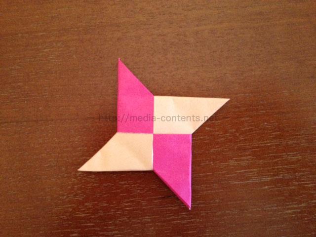 手裏剣の折り方15