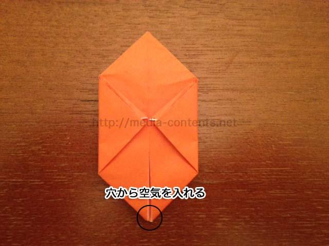pumpkin-rittai-origami-014