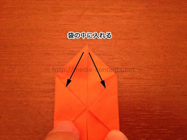 pumpkin-rittai-origami-13