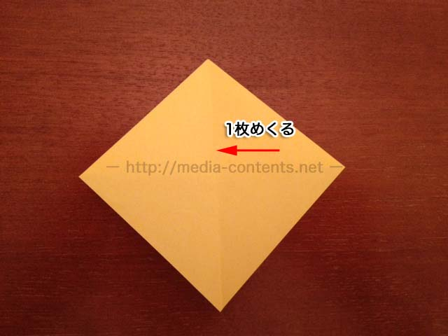 snail-origami-19