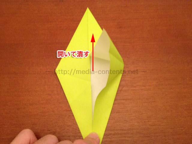 spook-origami-6