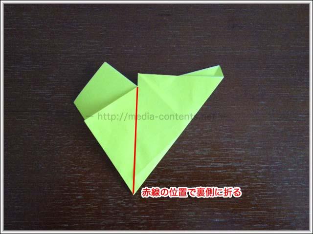 star-origami-3