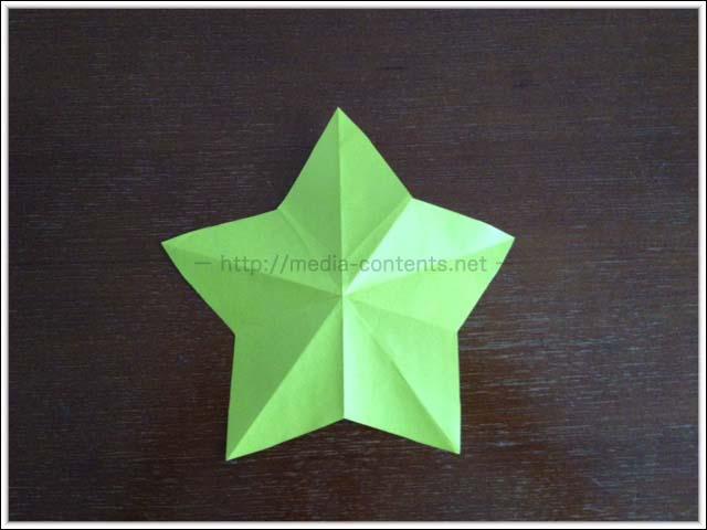 折り紙で折るはさみぼしの作り方!飾り付けにどうぞ♪