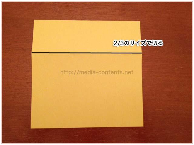 eagle5-origami-1