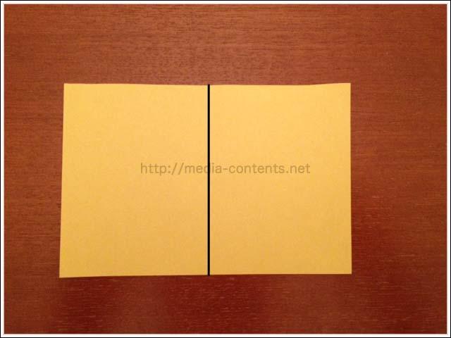 eagle5-origami-2