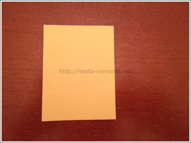 eagle5-origami-3