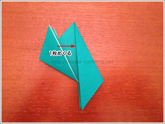 frog-origami-18