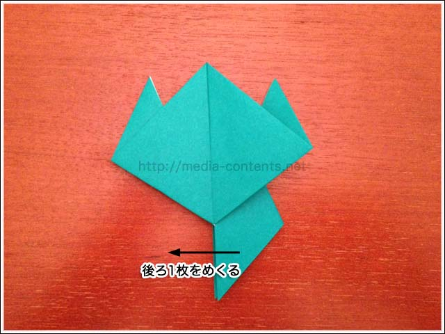 frog-origami-19
