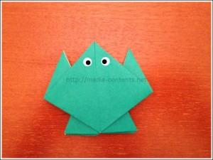 折り紙のカエルの折り方♪平面なので簡単ですよ!