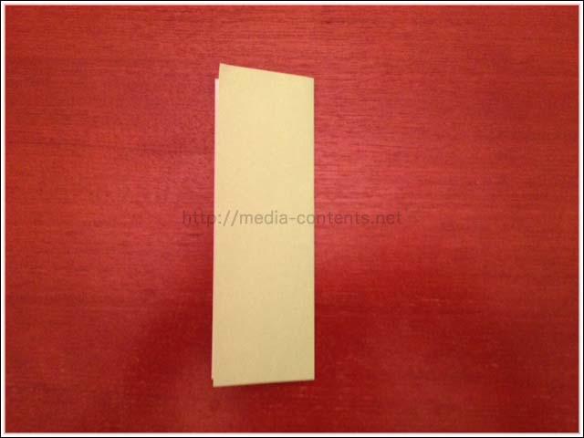 ika-paper-airplane-origami-3