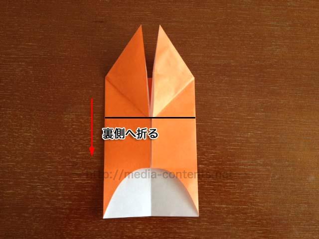 Jibanyan-origami15