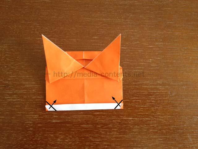 Jibanyan-origami22