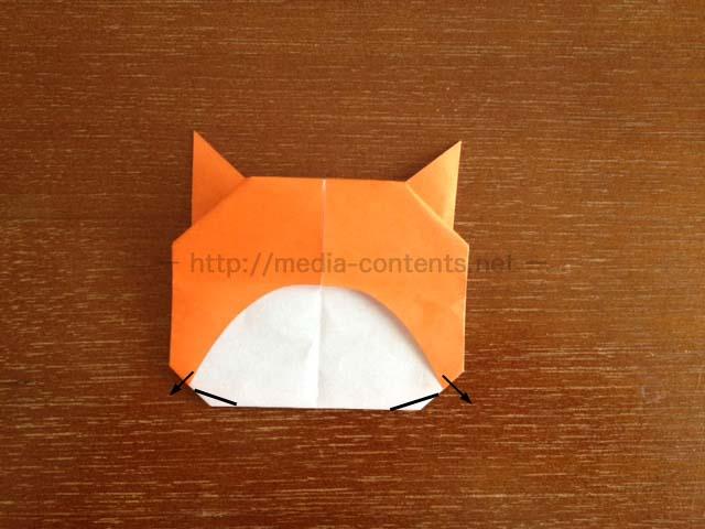 Jibanyan-origami24