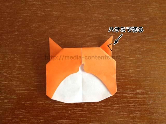 Jibanyan-origami26