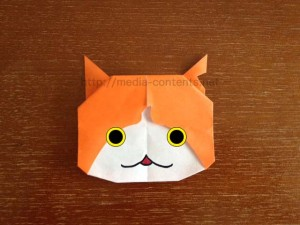 妖怪ウォッチのジバニャンの折り方!子供も簡単に作れます♪