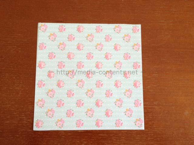 an-umbrella-origami