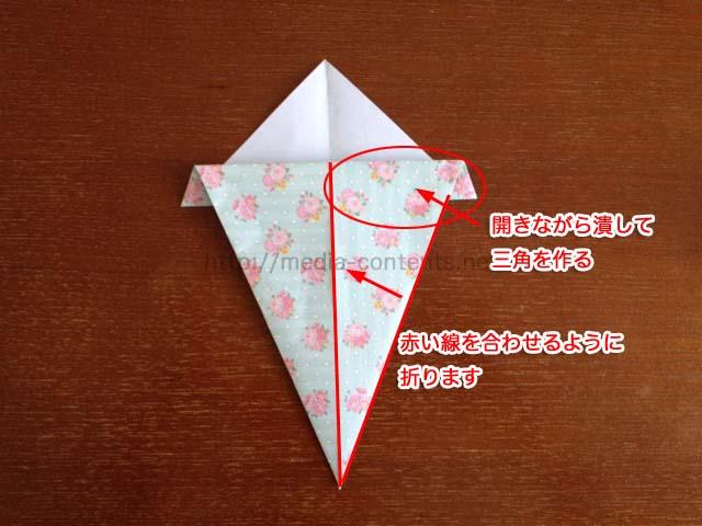 an-umbrella-origami7