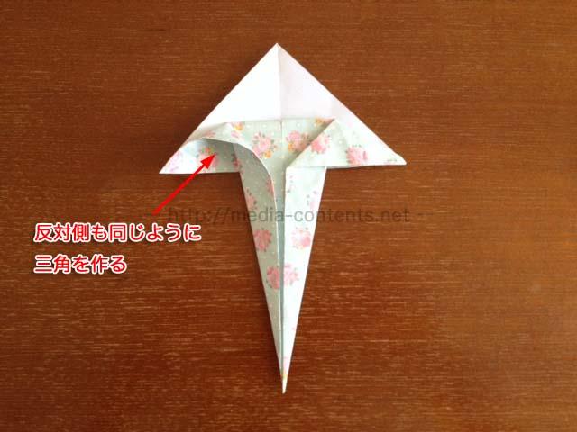 an-umbrella-origami9