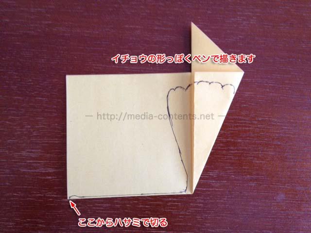 ginkgo-origami9