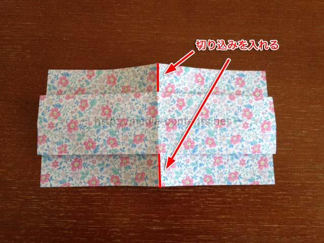 yukata-origami20